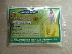 50g Vendhayam Powder, Packaging Type: Packet