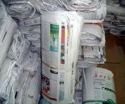 White Korean Over Issued Newspaper Scraps For Packing Material