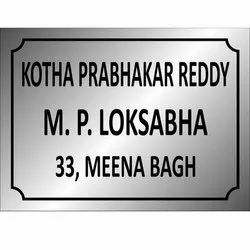 Residential Name Plate