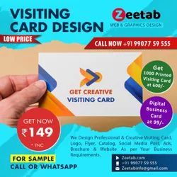 Digital Visiting Cards Designing & Printing Services, in Bhopal
