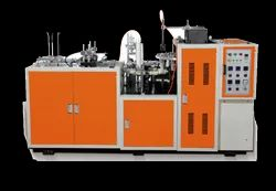 Disposable Coffee Paper Cup Making Machine