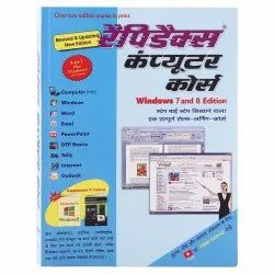 Rapidex Computer Course In Hindi