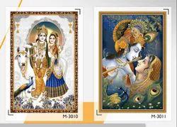 Tiles God Picture