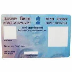 Pvc Pan Card Printing Software