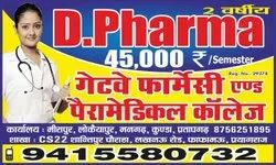 Online 60+60 D.pharma course me pravesh, July 2020 To June 2021