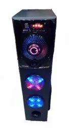 MRD 2.1 Tower Speaker System, 22000W