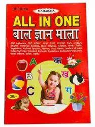 Ruchika English Children Educational Books, Maharaja