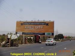 Outdoor Advertising Services, Pan India