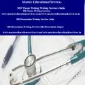 MBBS Dissertation Writing Services