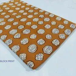 Block Print Yellow Cotton Fabric Suit