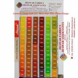 2x1 Cambric Lining Cloth - Abhishek Madhavi, Bani Thani, Plain/solids, Multicolour