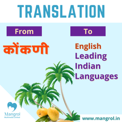 Konkani To English Translation Services, Across The Globe