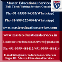VLSI, MATLAB Thesis Writing Services