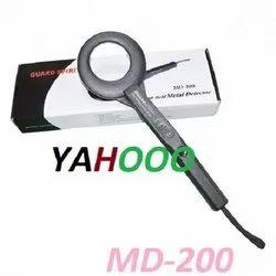 Hand Held Metal Detector MD 200