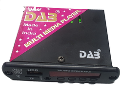 1 Stereo DAB Car Multimedia Music Player, Size: 10 X 10 X 3 Inch (W X L X H)