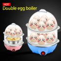 Plastic Mix Egg Cooker