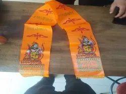 Sheela Enterprises Multicolor Shri Ram Fatka Small, Size: Medium