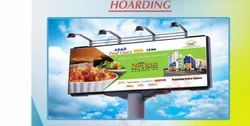 Hoarding Advertising Service, in India