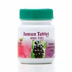 Jamun Tablet, Packaging Type: Bottle, Packaging Size: 60 Tablets
