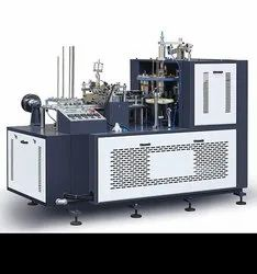 Fully Automatic Disposable Paper Cup Making Machine