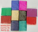 Manushi design Blouse Piece