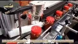 Automatic Sticker Labeling Machine For Pickle Bottle