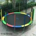 Indoor Round Jumping Trampoline