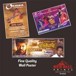 Paper Wall Poster Printing