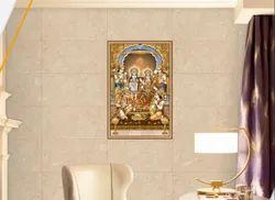 Ganpati Wall Tile
