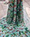 Chilli Designed Faridabad Silk Digital Print Fabric