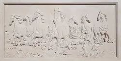 Carved Sand Stone Mural