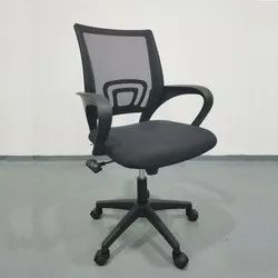 804 NETTED CHAIR Revolving Chair