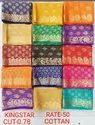 Fancy Border Silk Blouse Piece