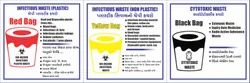 Vinly Sticket Biohazard Sticker, For Industrial And Hospital