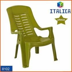 Black PLASTIC ITALICA RELAX CHAIR, For Home