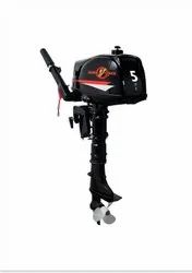 Outboard Engine 5HP