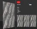 600x1200 Digital Vitrified Tiles