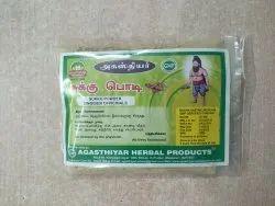 50g Sukku Powder, Packaging Type: Packet