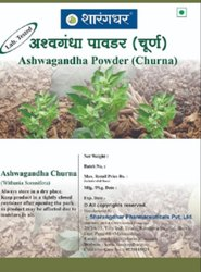 Sharangdhar Ashwagandha Churna 50 Gm