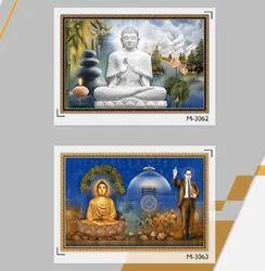 God Picture Tiles