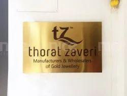 Golden Shop Signage Boards, Size: 12x8inch, Shape: Rectangle
