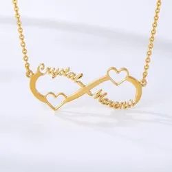 Customized Infinity Necklace