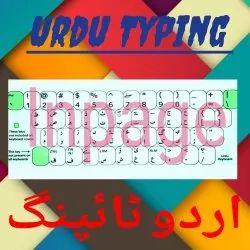 Urdu Typing Service