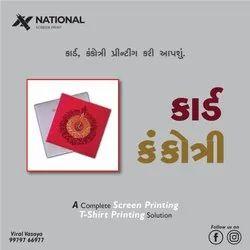 Paper Printing Services, Location: Rajkot
