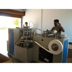 Automatic Used Paper Cup Making Machine