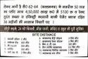 Ballabhgarh Delhi Plots