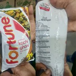 Sundrop Masturd Fortune Sunlite Refined Sunflower Oil, Packaging Size: 1 litre, Speciality: High in Protein