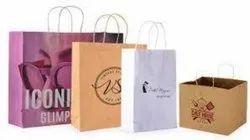 Paper Laminated Bags