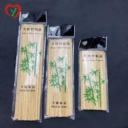 High Quality Kebab Skewer Barbeque Bamboo Sticks