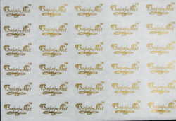 Printed Filmic Label